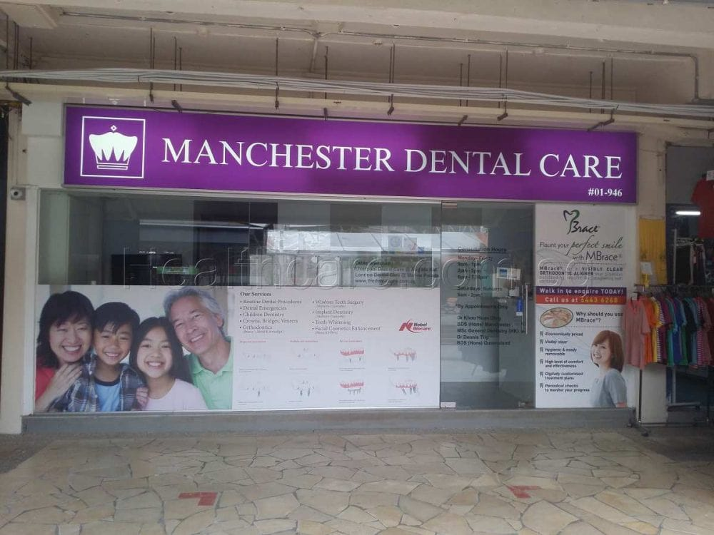 Manchester Dental Care's Clinic