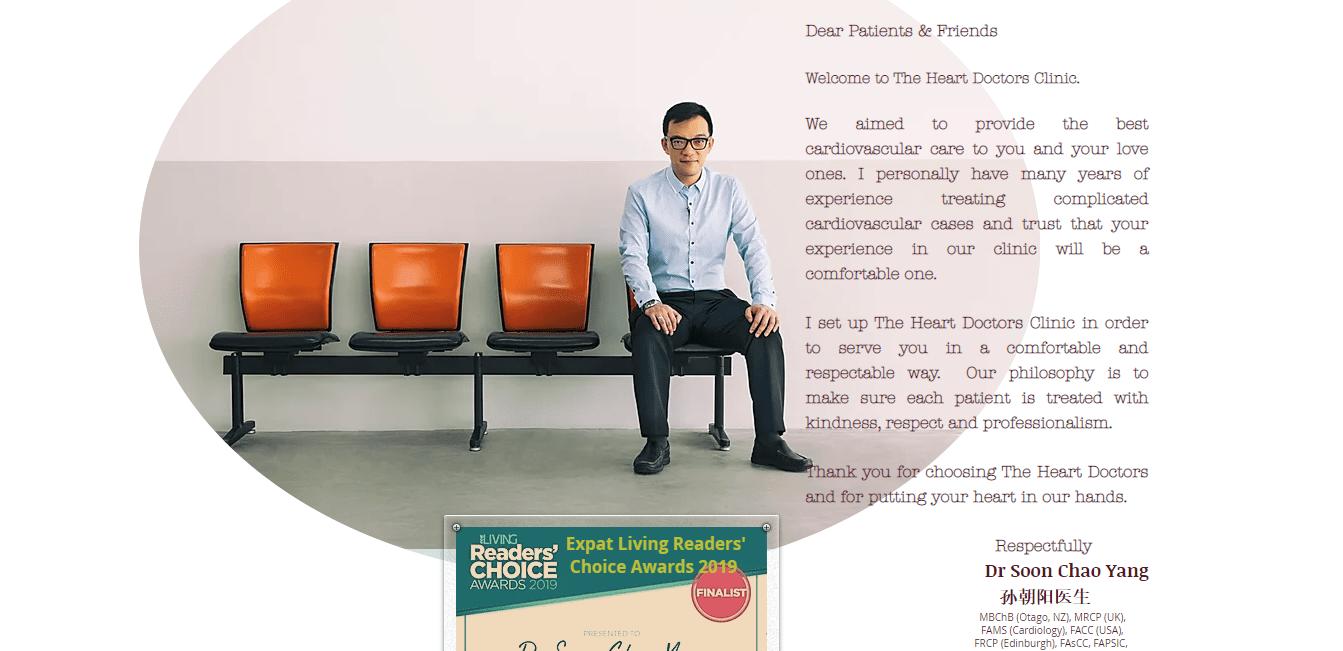 Dr. Soon Chao Yang's Homepage