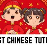 Where to Find the Best Chinese Tutors in Singapore